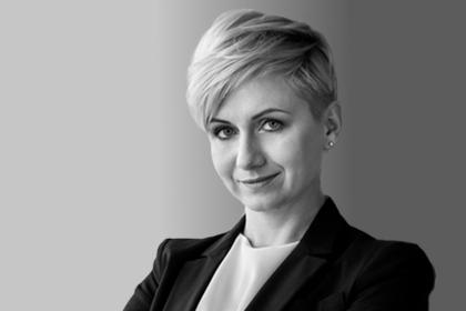 Paulina Skrzypińska